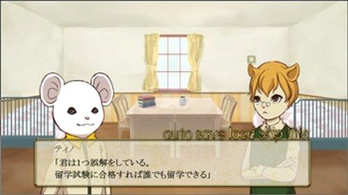 ティノ 嘘吐きなネコ達 Game Screen Shot2