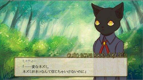 ティノ 嘘吐きなネコ達 Game Screen Shot3
