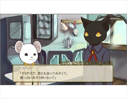 ティノ 嘘吐きなネコ達 Game Screen Shots