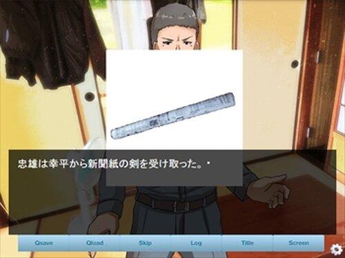 オキナワ とある最強伝説 Game Screen Shot3