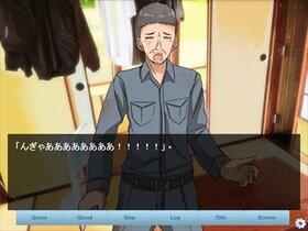 オキナワ とある最強伝説 Game Screen Shot4
