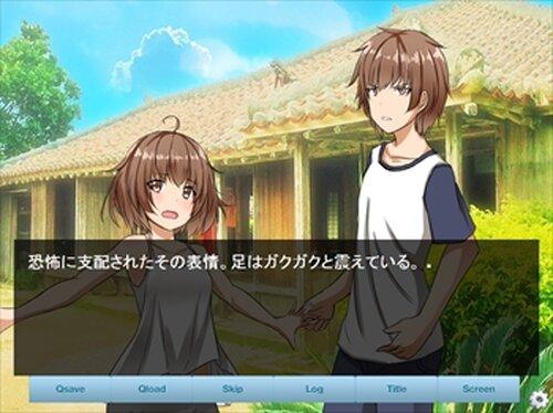 オキナワ とある最強伝説 Game Screen Shots