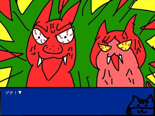バッドキャットシティ3 ~さらば、Bad cat city!~ Game Screen Shot1