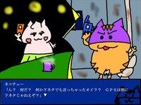 バッドキャットシティ3 ~さらば、Bad cat city!~