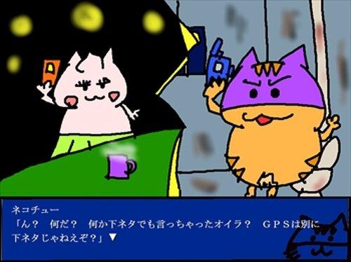 バッドキャットシティ3 ~さらば、Bad cat city!~ Game Screen Shots