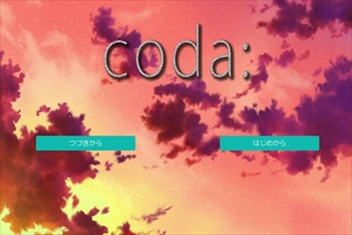 coda: Game Screen Shot2