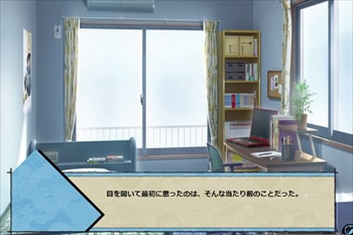 coda: Game Screen Shot5