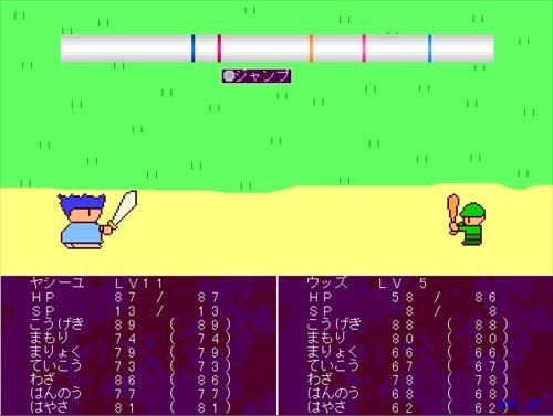 ZAM Battle Field ヤシーユオールスターズ Game Screen Shot1