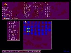 ZAM Battle Field ヤシーユオールスターズ Game Screen Shot3