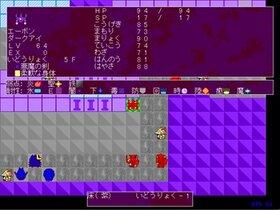 ZAM Battle Field ヤシーユオールスターズ Game Screen Shot4