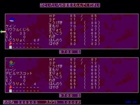 ZAM Battle Field ヤシーユオールスターズ Game Screen Shot5