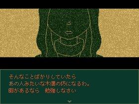 幽霊と青年 Game Screen Shot4