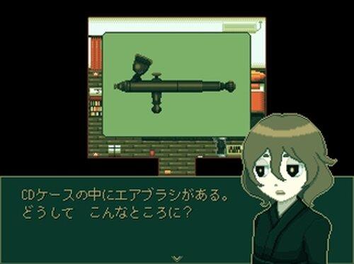 幽霊と青年 Game Screen Shot5