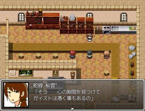 花咲く春に会う Game Screen Shot
