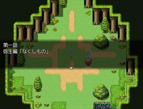 花咲く春に会う Game Screen Shot2