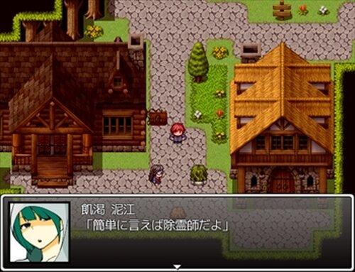 花咲く春に会う Game Screen Shot3