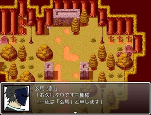 花咲く春に会う Game Screen Shot4