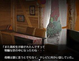 闇ノ塚学園オカルト研究部 Game Screen Shot2