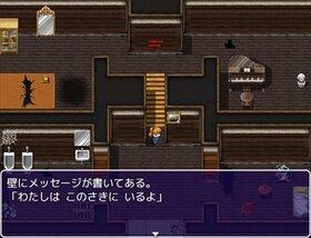 闇ノ塚学園オカルト研究部 Game Screen Shot3