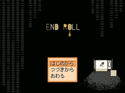 END ROLL Game Screen Shots