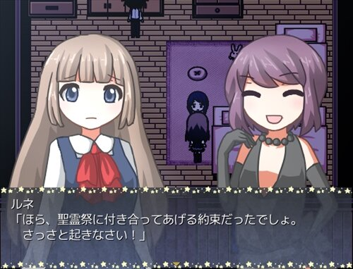 不死の魔女 Game Screen Shot1
