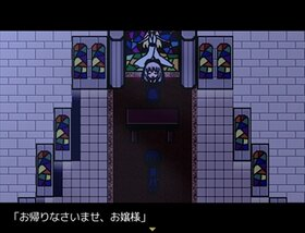 不死の魔女 Game Screen Shot3