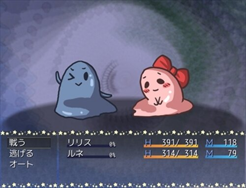 不死の魔女 Game Screen Shot4