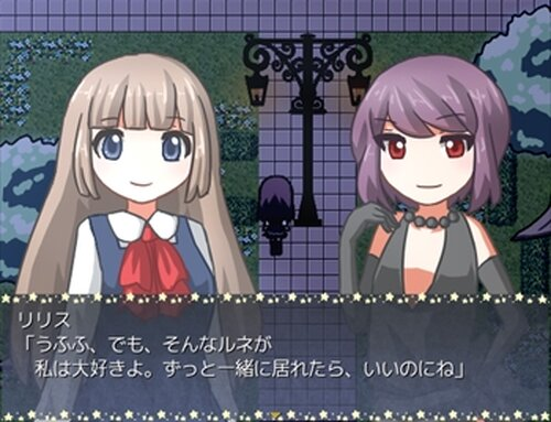 不死の魔女 Game Screen Shot5