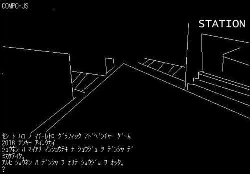 線と箱の町Compo-JS Game Screen Shot