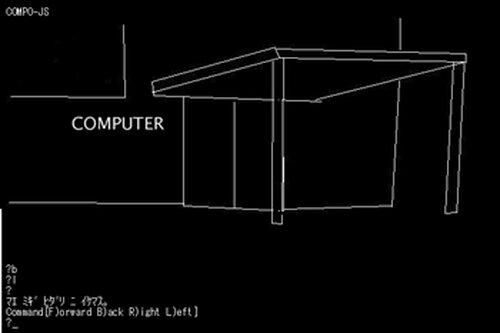 線と箱の町Compo-JS Game Screen Shot3