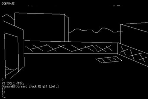 線と箱の町Compo-JS Game Screen Shot5