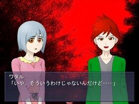 エンケージ! Game Screen Shot2