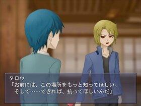 エンケージ! Game Screen Shot5
