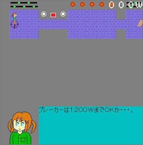 Eせき-電気な遺跡を探検しないか?- Game Screen Shot