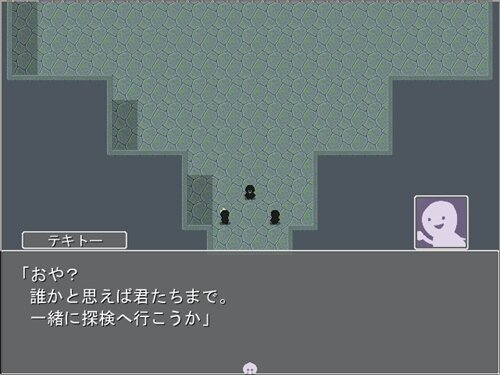 てきとー探検 Game Screen Shot1