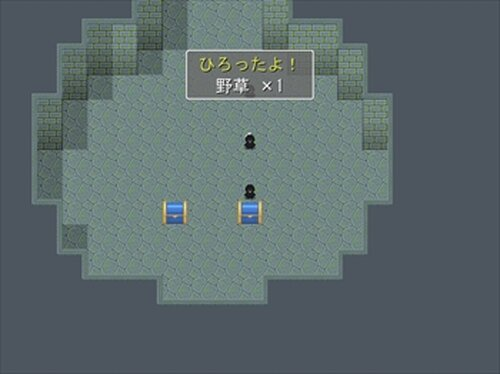 てきとー探検 Game Screen Shot2