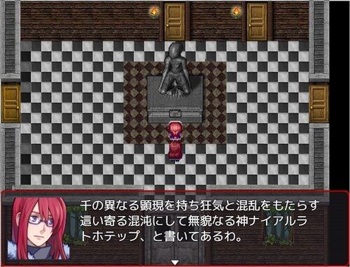 光と闇の狭間で Game Screen Shot1