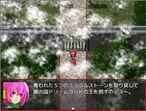 光と闇の狭間で Game Screen Shots
