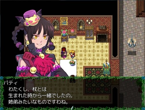ザリアドールの少女 Game Screen Shot1