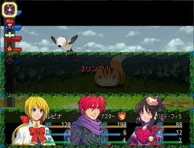 ザリアドールの少女 Game Screen Shot2