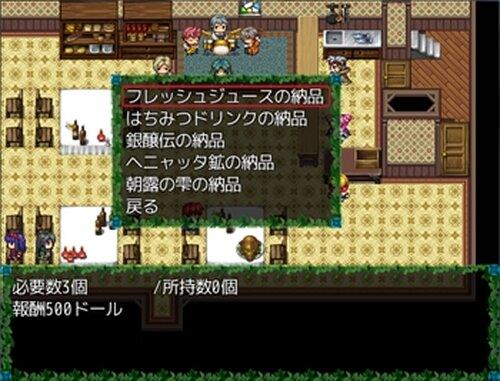 ザリアドールの少女 Game Screen Shot3