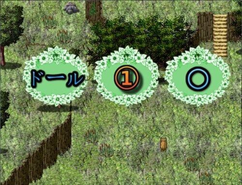 ザリアドールの少女 Game Screen Shot4