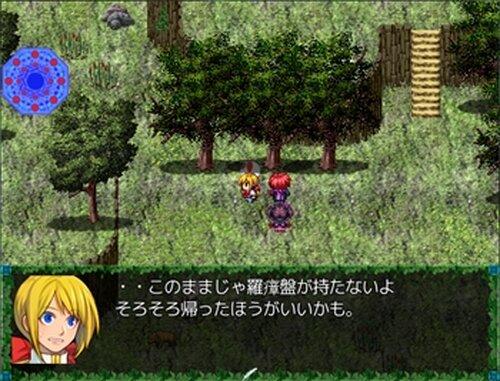 ザリアドールの少女 Game Screen Shot5