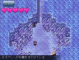 リュオーシャ~Lord of ZariaDoll~ Game Screen Shot3