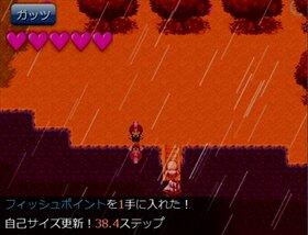 リュオーシャ~Lord of ZariaDoll~ Game Screen Shot4