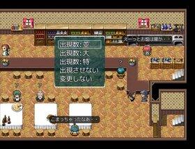 リュオーシャ~Lord of ZariaDoll~ Game Screen Shot5