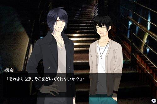 【ノベルゲーム】東京スカイタワー Game Screen Shot1
