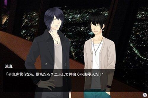 【ノベルゲーム】東京スカイタワー Game Screen Shot2