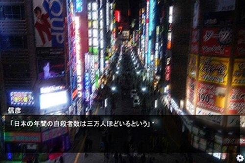 【ノベルゲーム】東京スカイタワー Game Screen Shot3