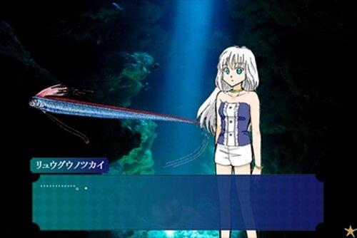 深海メモリー Game Screen Shot2